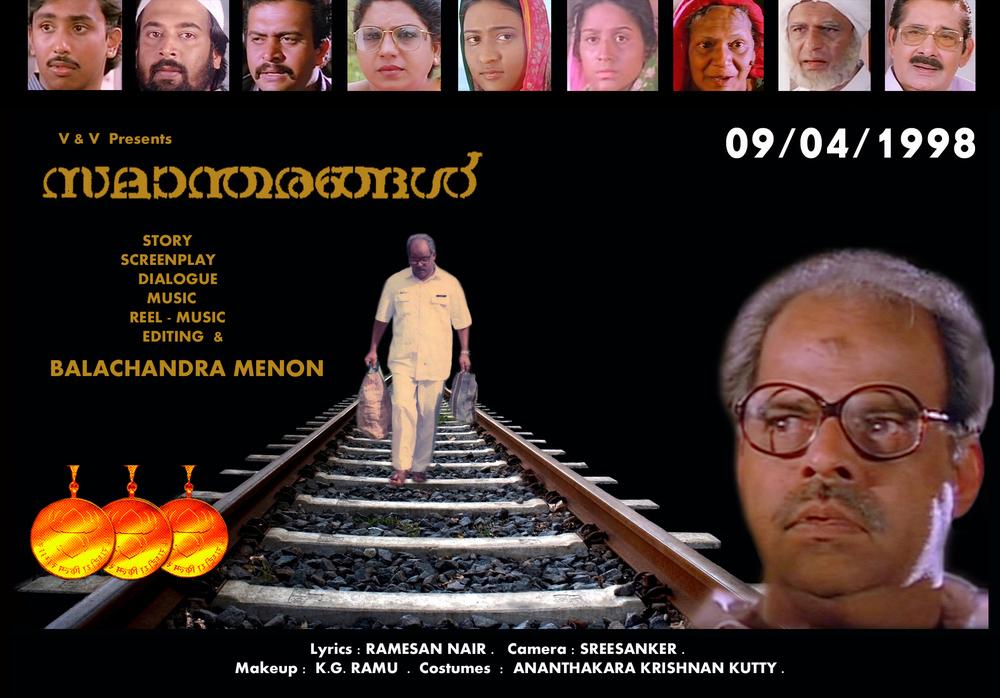 33) Samaantharangal (1998)
