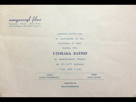 Menon's first film Pooja Recording Invite