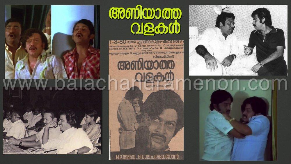 Aniyatha Valakal-1.jpg