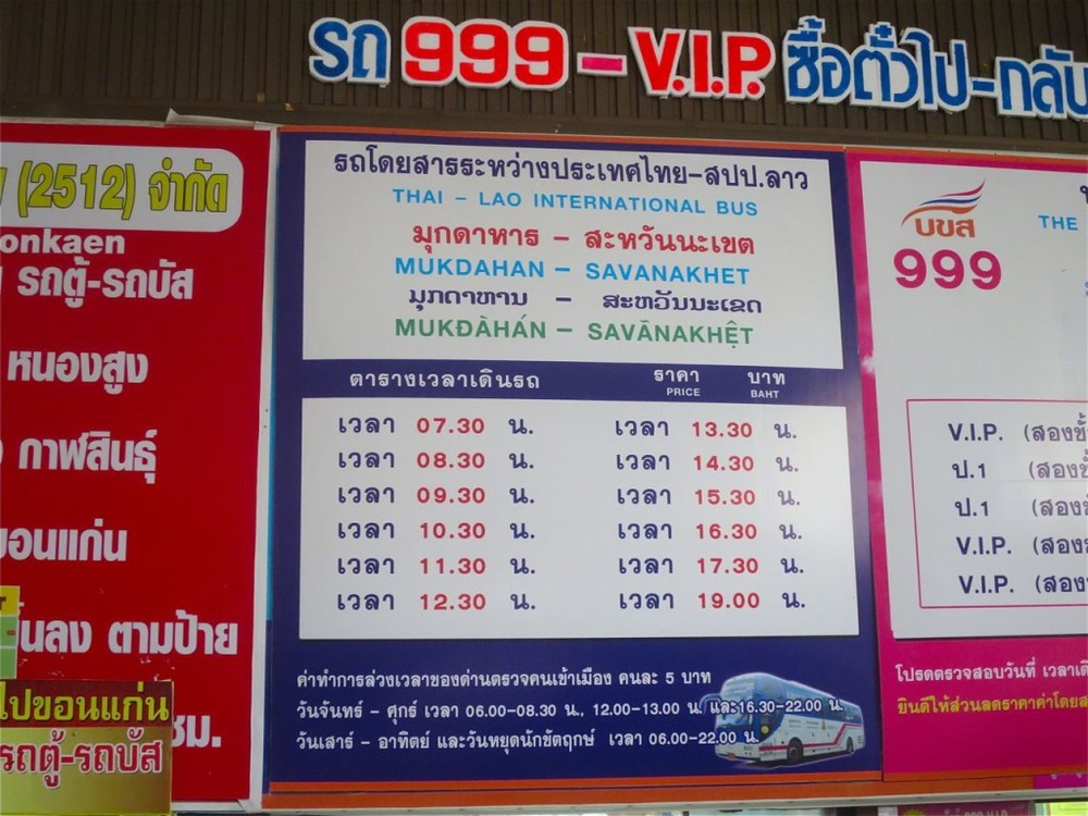 Mukdahan to Savanakhet bus schedule