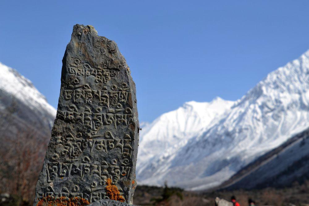 Nepal   Wanderlust Movement