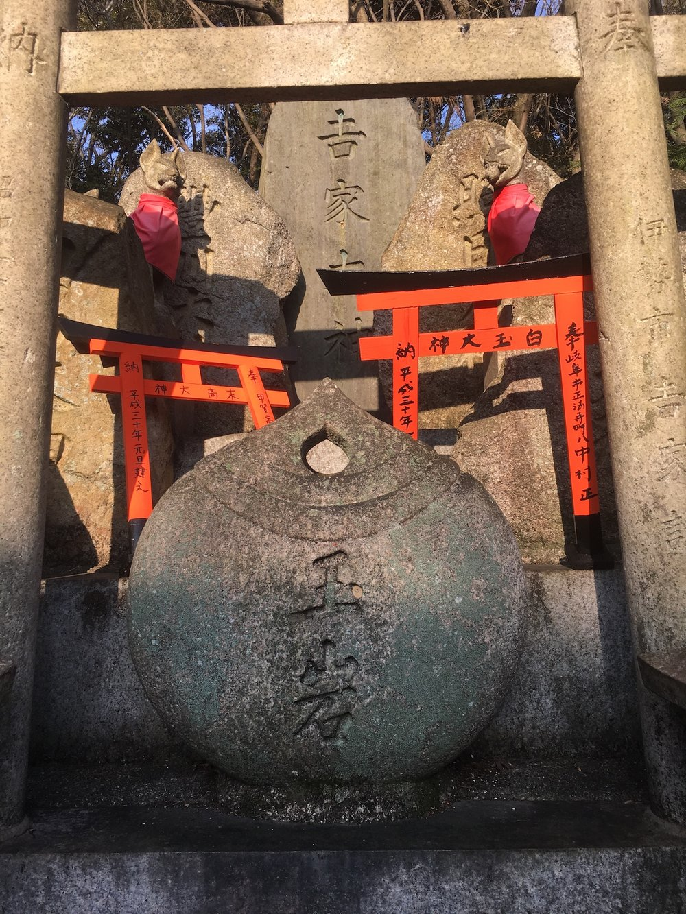"""Shinto Shrine on Mt. Inari (depicting a """"Korok Seed"""" for those of you that are Breath of the Wild fans)"""