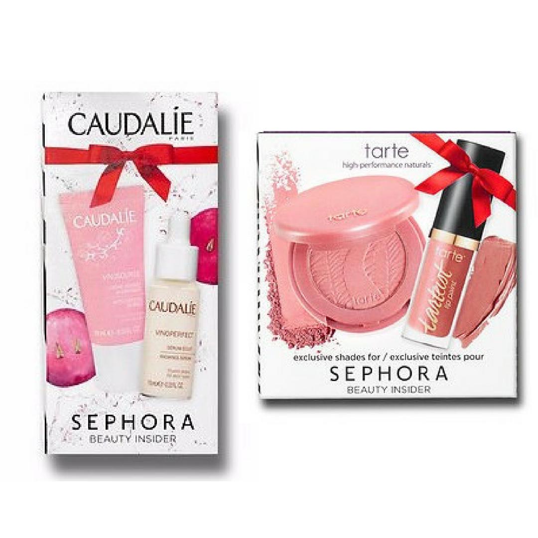 Sephora Beauty Insider Birthday Gifts For 2017