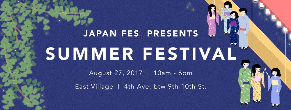 Banner_JapanFes_August27.jpg