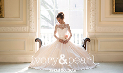 ivory-pearl-wedding-dress-boutique-northern-ireland.jpg