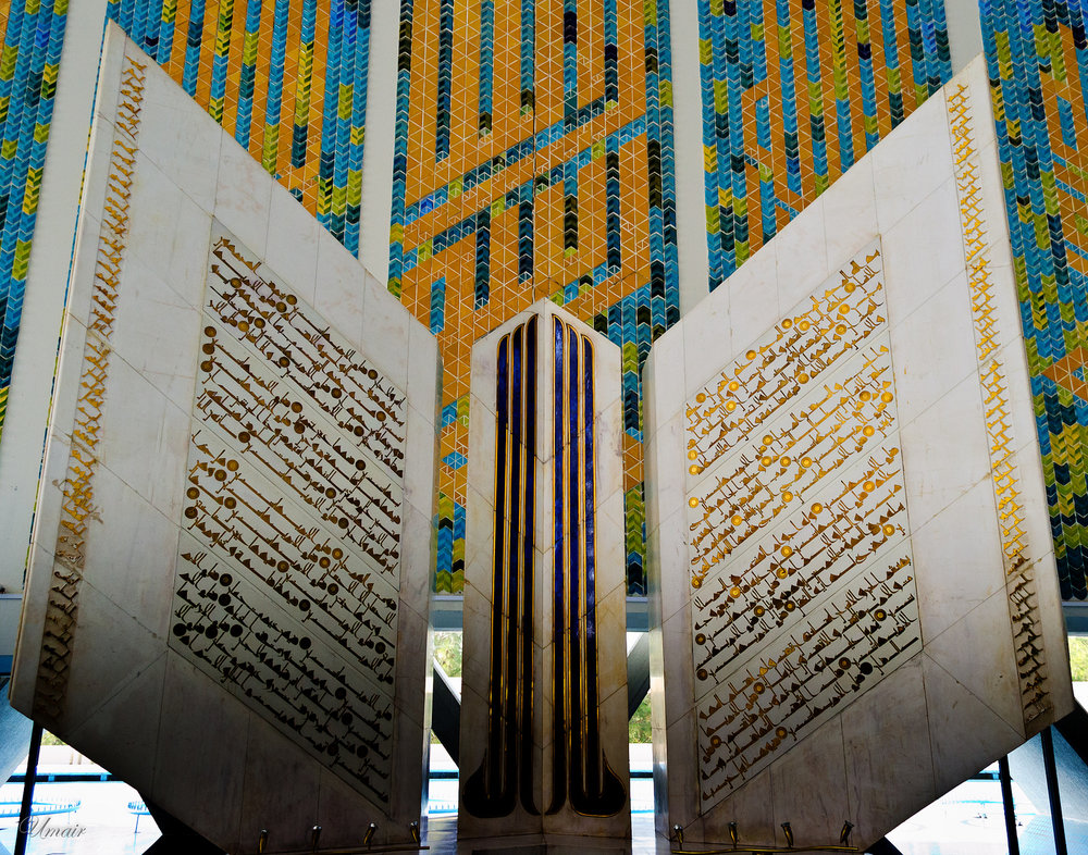 Inside Faisal Mosque, Islamabad, Pakistan.  Photo Source:  Umair/Flickr