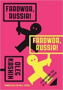 Fardwor Russia