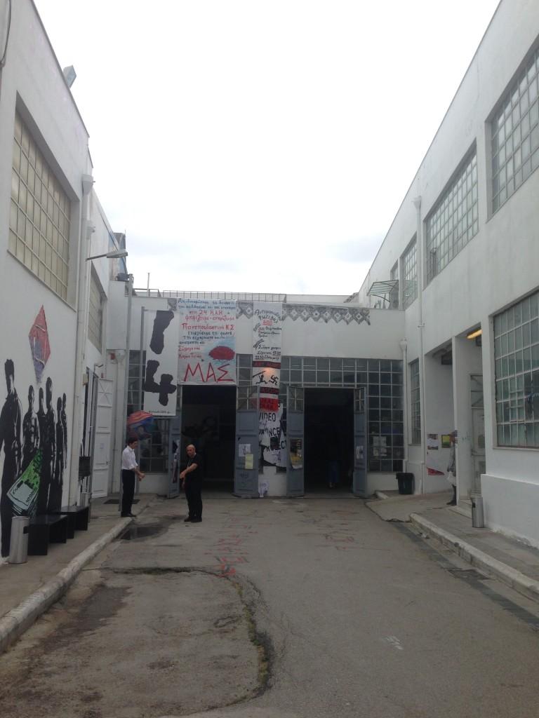 Athens School of Fine Arts