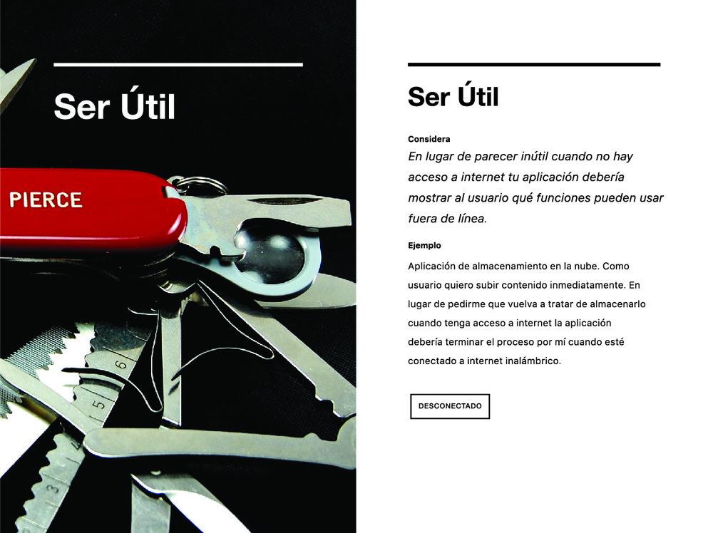 3-serutil.jpg