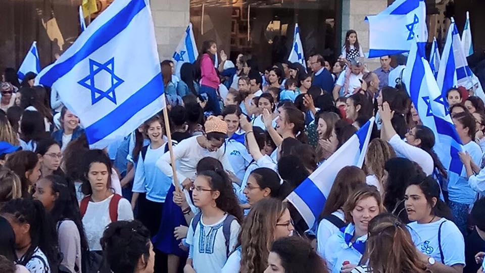 Yom Yerushalayim_pic2.jpg