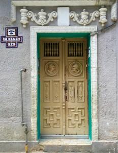 CubaDoors