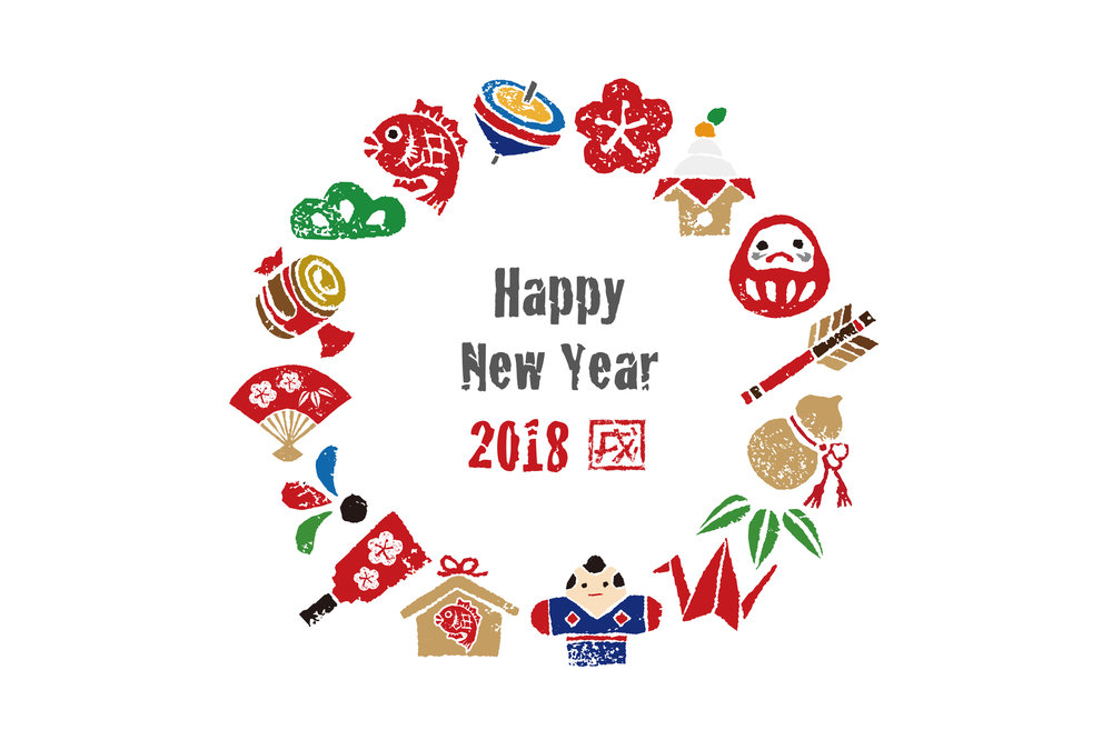 a nengajo or traditional new years greeting card