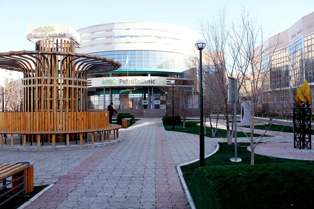 APEC PetroTechnic Campus