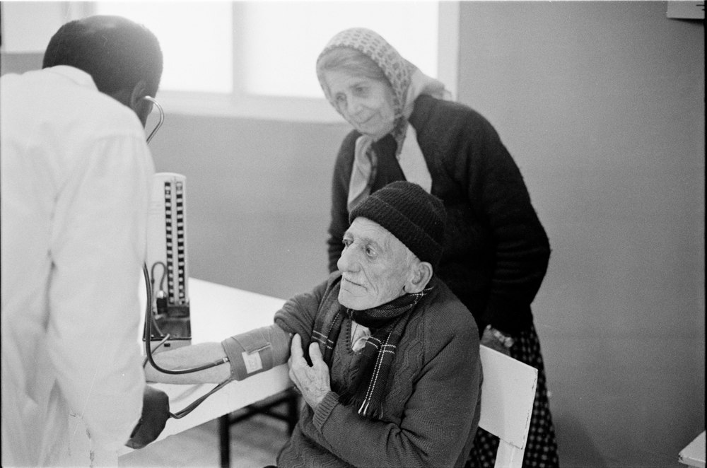 Amari, UNRWA Archives