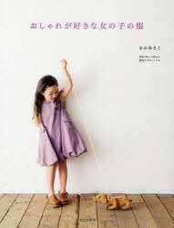 Akiko Mano Japanese Craft Book