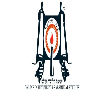 Online Smicha with Rabbi Wilhelm