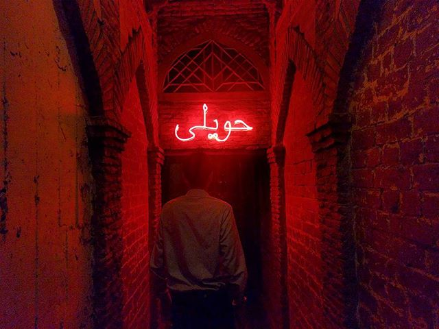Red Light. . . . . . #haveli #pakistan #red #light #neon #bricks #history #hall #architecture #dinner #walk #arch #lahore