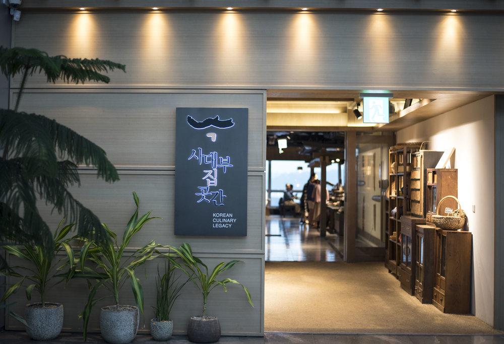 Pendulum Magazine - A Day In Seoul - Korean Culinary Legacy