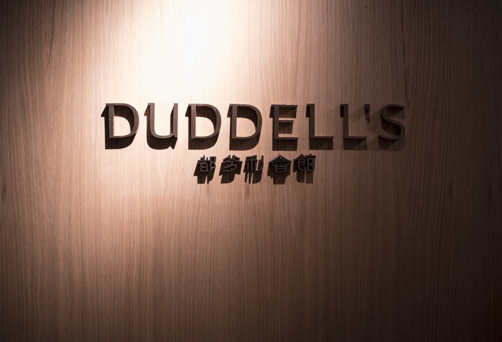 Pendulum Magazine - A Day In Hong Kong - Duddell's