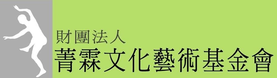 color_logo.jpg