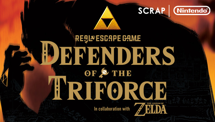 DEFENDERS OF THE TRIFORCE - Secret City Adventures in partnership with SCRAP and Nintendo, as Producer for the 2017 Canadian tour.Defeat Ganondorf and rescue Princess Zelda in this live-action puzzle game. Defenders of the Triforce toured for a limited time in North America and Europe.