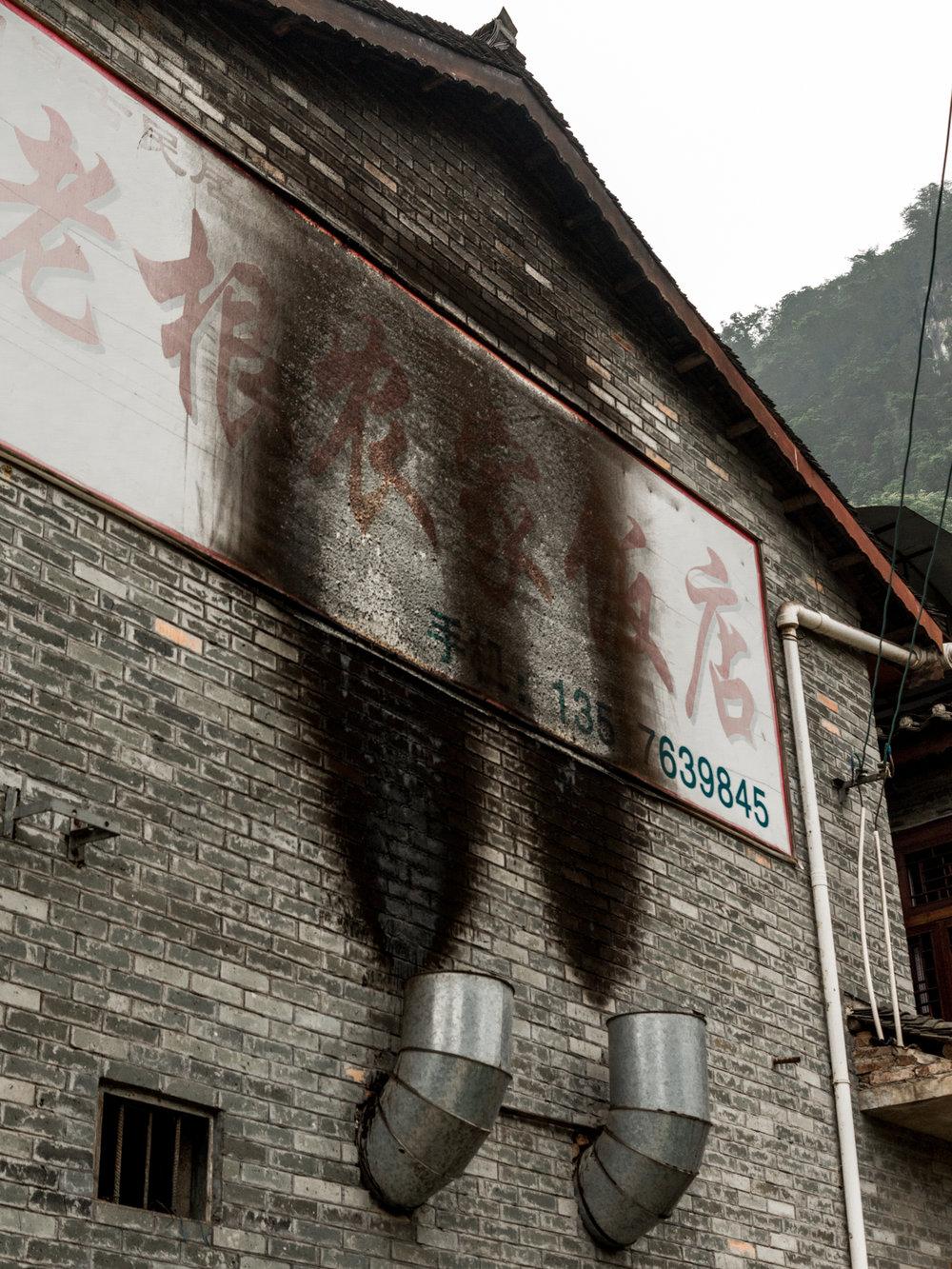 Leda Costa Yangshuo Longsheng China 5.jpg