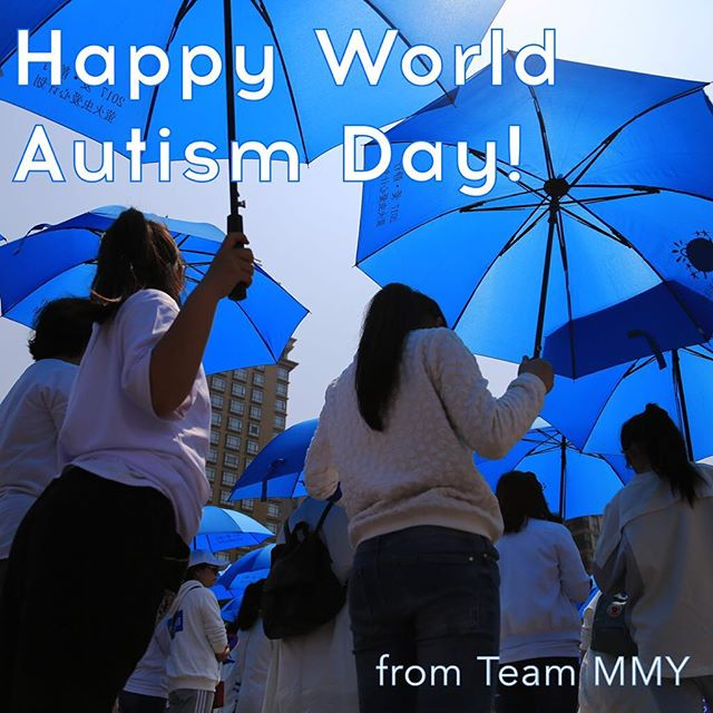 Happy world autism day! We hope you wore blue today and are as eager as we are for a month of autism appreciation posts. The UN has made 2018's autism awareness theme focused on women and girls with autism this year in line with the 2030 agenda for sustainable development. See the link in our bio to learn more!  #autismawawareness #lightitblue #worldautismawarenessday #autismappreciation #aspiegirls #neurodiversity #differencesmakeus #womensequality #sustainabledevelopmentgoals2030