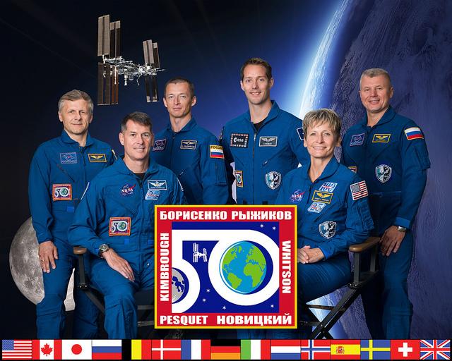 The full Expedition 50. From left to right: Andrei Borisenko, Shane Kimbrough, Sergey Ryzhikov, Thomas Pesquet, Peggy Whitson, and Oleg Novitskiy. Photo Credit: NASA