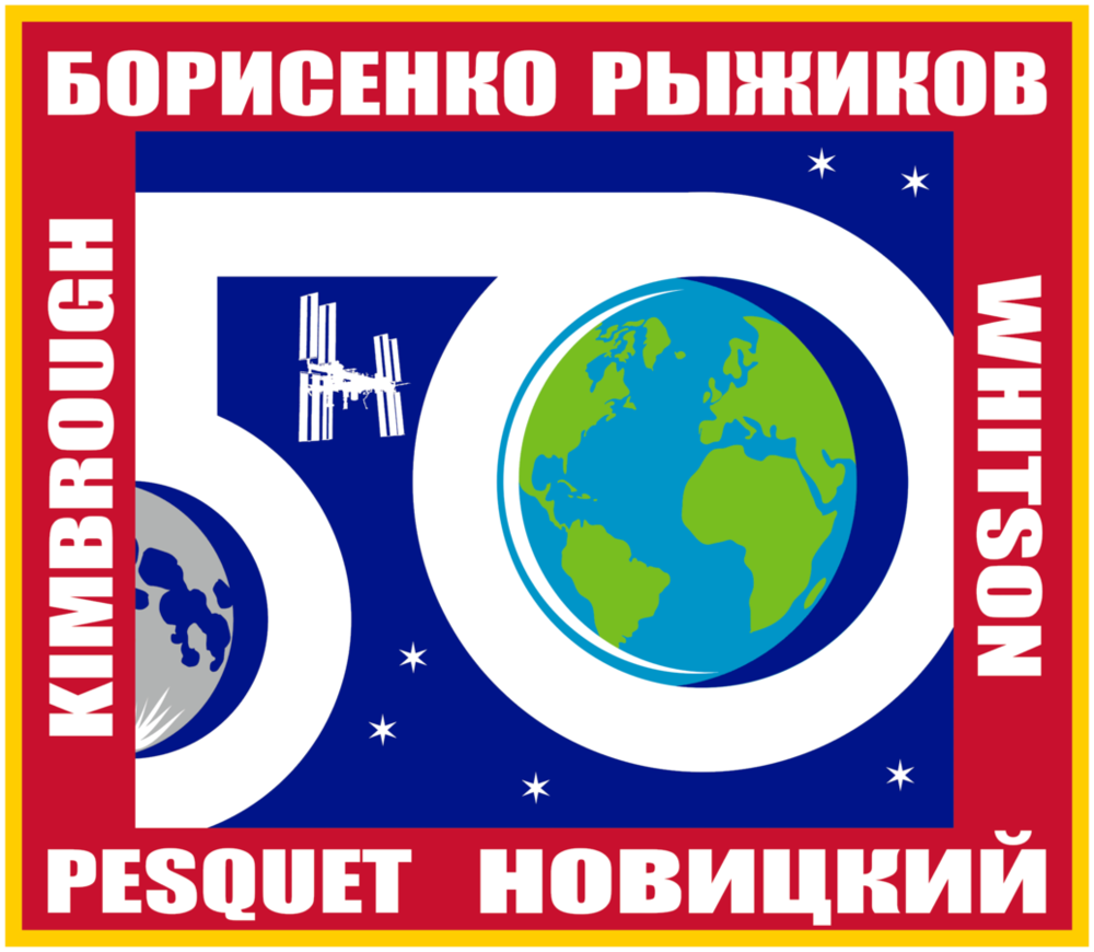 1035px-ISS_Expedition_50_Patch.png