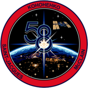 180px-ISS_Expedition_58_Patch_NEW.png
