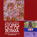Stories Out of Burma