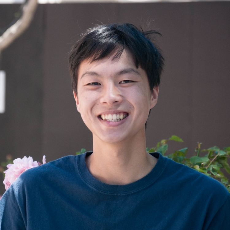 Jerry Hong | Stanford '21 | Co-President 16-17