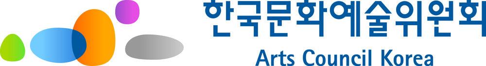 (KR)_Arts_Council_Korea.jpg