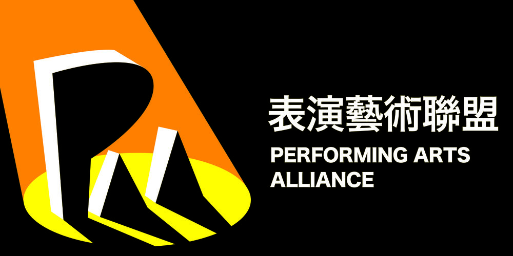 (TW)_PAA-logo02.jpg