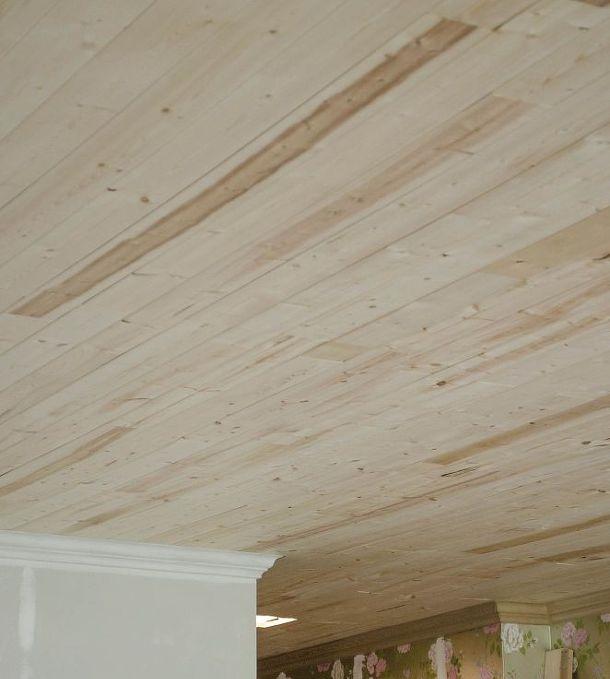 HomeTalk Plank Ceiling