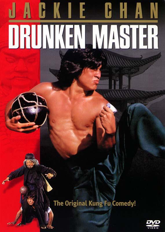 DrunkenMaster.jpg