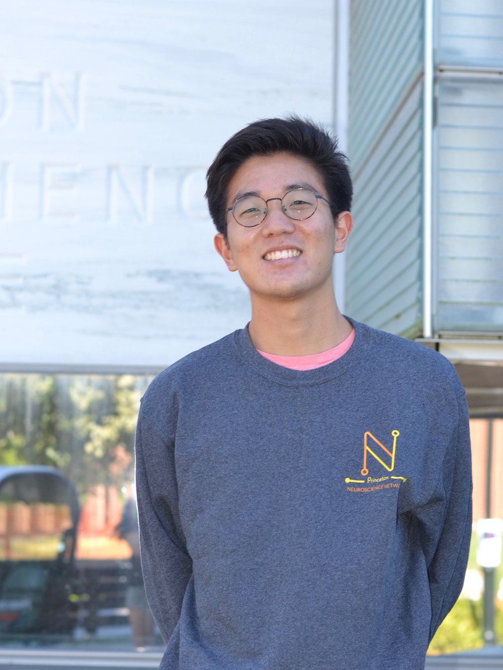 Events Committee Chair: Brian Song '19