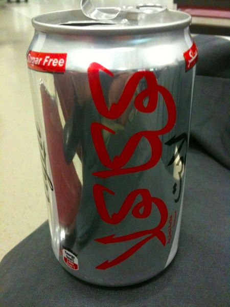 Diet Coke in Qatar