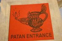 Patan Sticker