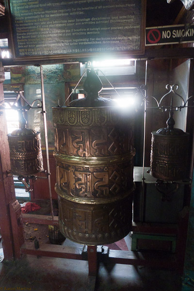 large prayer wheel