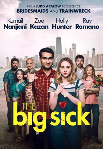 Tripp Films_Fave Rom-Coms_The Big Sick.jpg