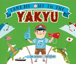 Take Me out to the Yakyu Sports Books for kids books about baseball.jpg