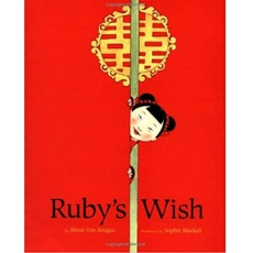 Growth Mindset Books for Kids, Ruby's Wish
