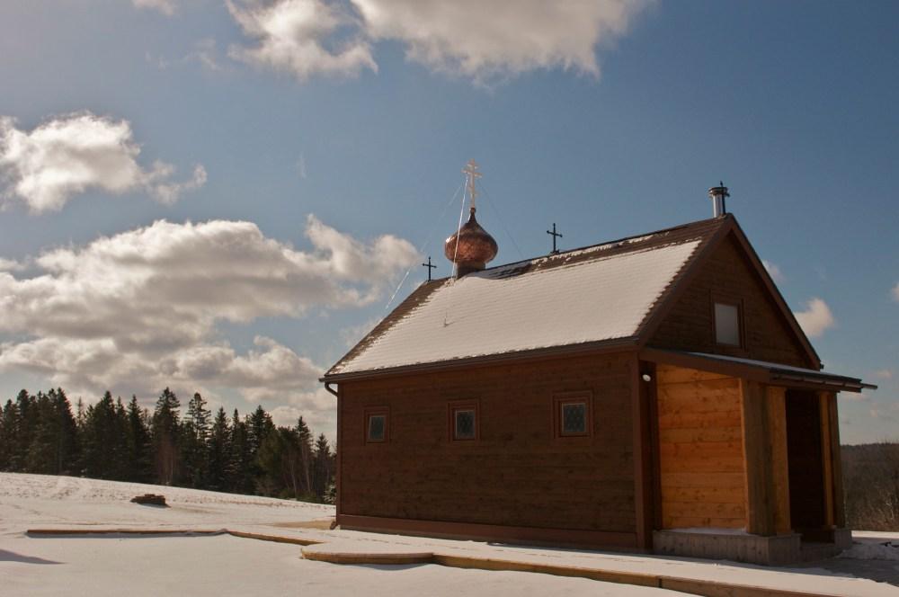 the-chapel.jpg