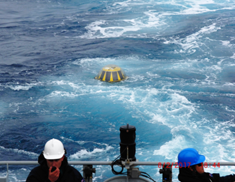 The buoy was deployed in February 2017.