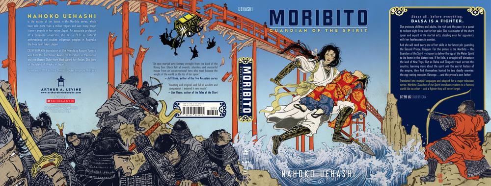 HC Moribito - JACKET.jpg