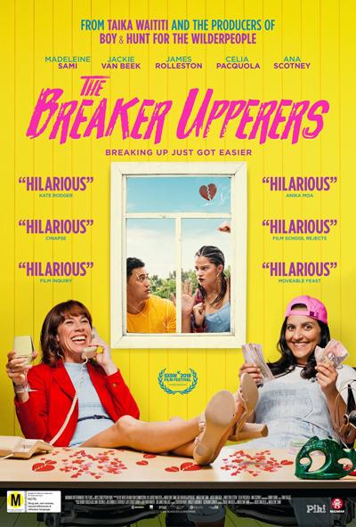 breaker-upperers-poster-v3-400px.jpg