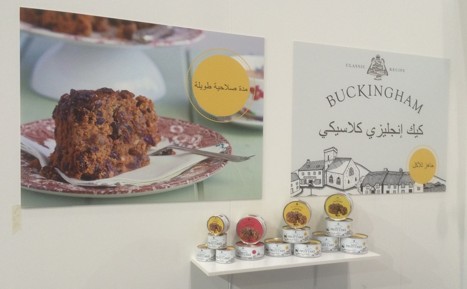 February 2016 - We exhibited at the 'Gulfood' exhibition in Dubai. Visitors from the Gulf countries loved our fruit cake and some said it had more flavour than the Arab cakes made only with dates.