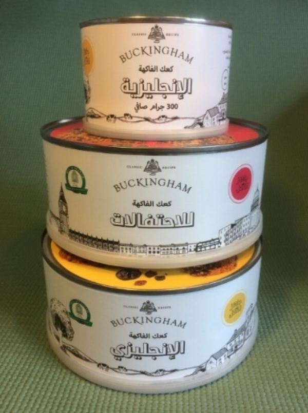 June 2016 - Buckingham cakes with Arabic labels, complete with the Halal logo.This month we receive our first order from Bahrain.