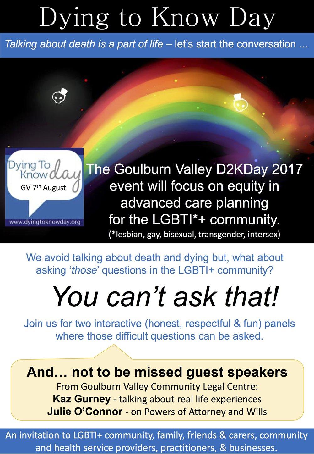 LGBTI Health Equity D2KDay Event Flyer 20172.jpg
